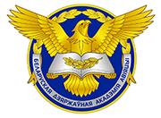 Белорусская государственная академия авиации